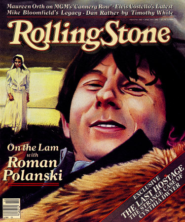 A Roman (Polanski) Holiday